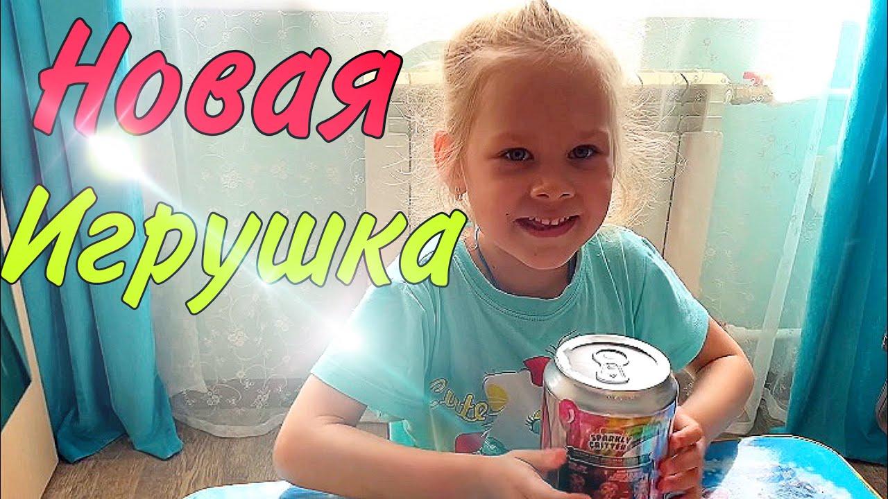 РАСПАКОВКА ПУПСИ СЛАЙМ//КОТЁНОК ЕДИНОРОГ - YouTube