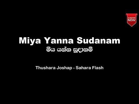Miya yanna Sudanam _ Thushara Joshap -Sahara Flash Instrumental (Karaoke ) Track with Lyrics