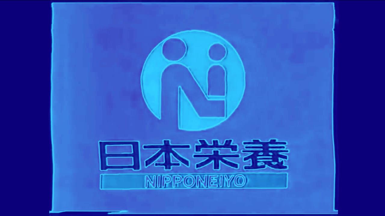 Japanese Commercial Logos (Part 2) Tweetube Video in ...