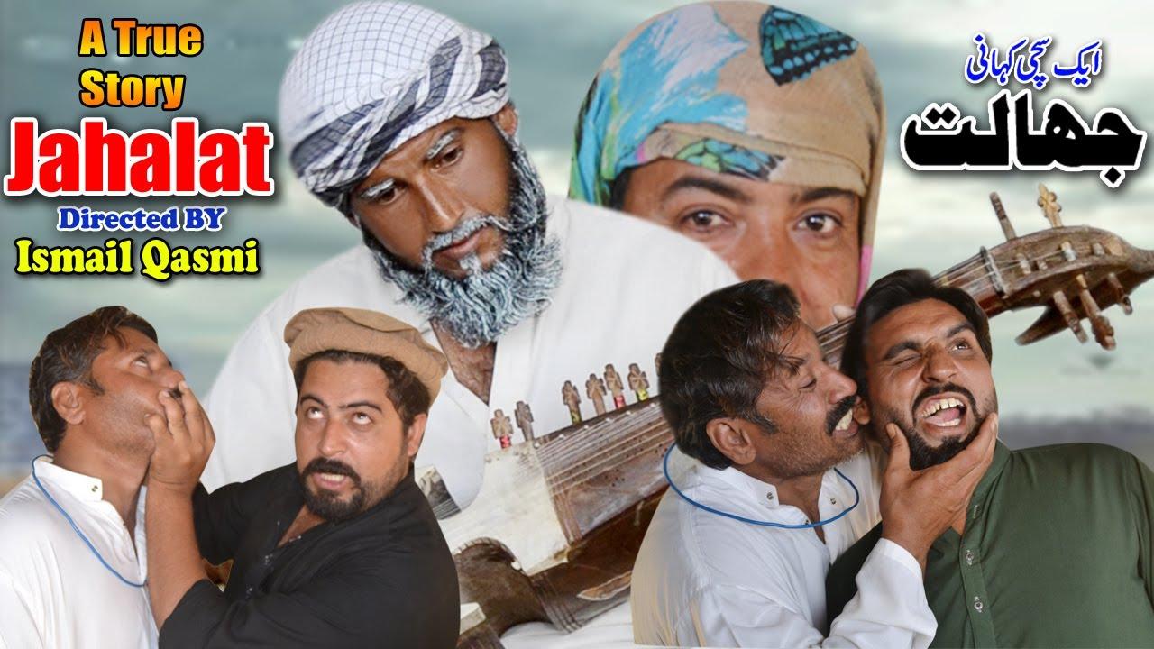 Download Jahela Plar      pk vines 2021 by MK3 vines   pk tv 2021 by Mk3 tv @PK TV