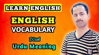 English Vocabulary | English Words With Urdu Meaning | Morphology.