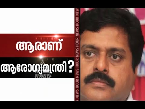 Government negligence in public Health Department | Asianet News Hour 6 Jan 2016