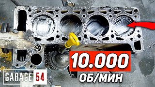 10.000 оборотов на двигателе - Куда полетят поршни, ВВЕРХ или ВНИЗ?