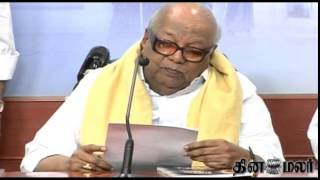DMK not to contest in R.K. by polls says Party Leader Karunanidhi - Dinamalar News