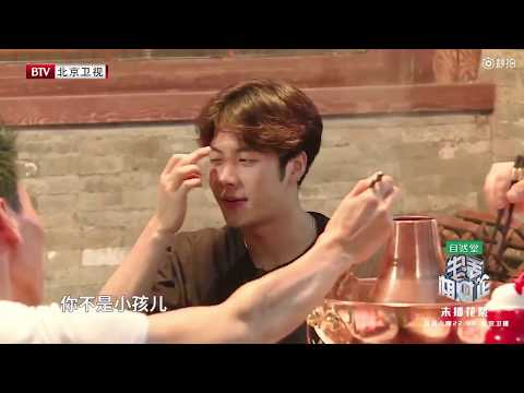 [Engsubs] Theory of Relativity  Unaired footage - Jackson talking about relationships