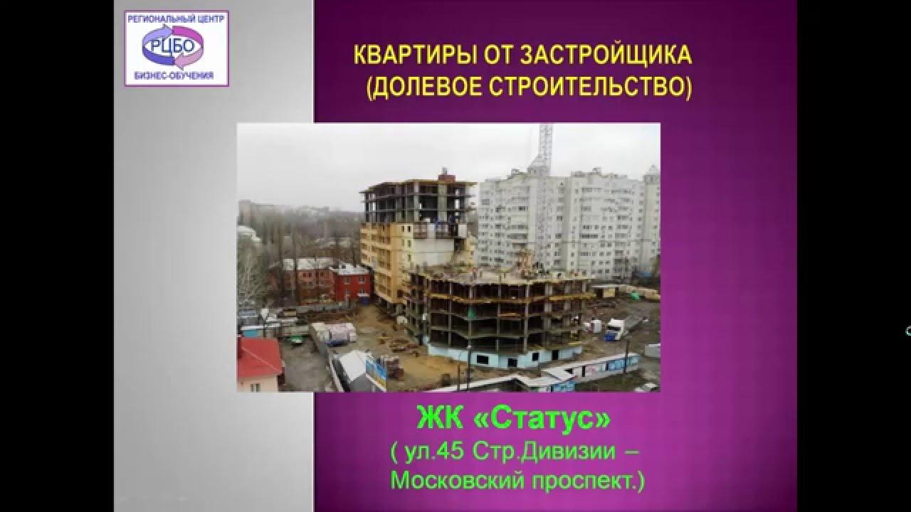 Кирпич Фагот купить в Зеленограде +7(495)517-56-01 http://kirpich .