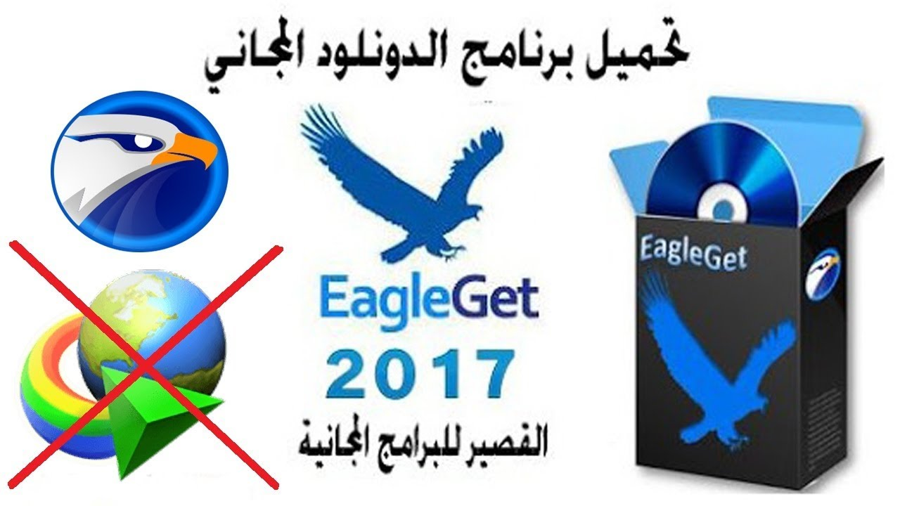 eagleget pour android