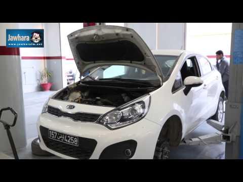 Service Clinic Days Agence Kia Motors Sousse, Société Baccouche Motors