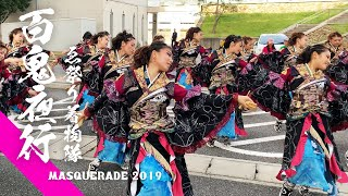 2019泉州YOSAKOIゑぇじゃないか祭り常磐初披露『百鬼夜行』