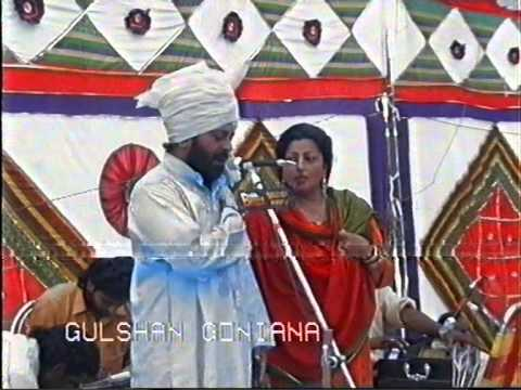 Mohd.Sadiq And Ranjit Kaur live 1993 part 5