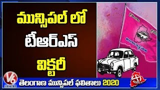 TRS Clean Sweep Municipal Elections In Telangana