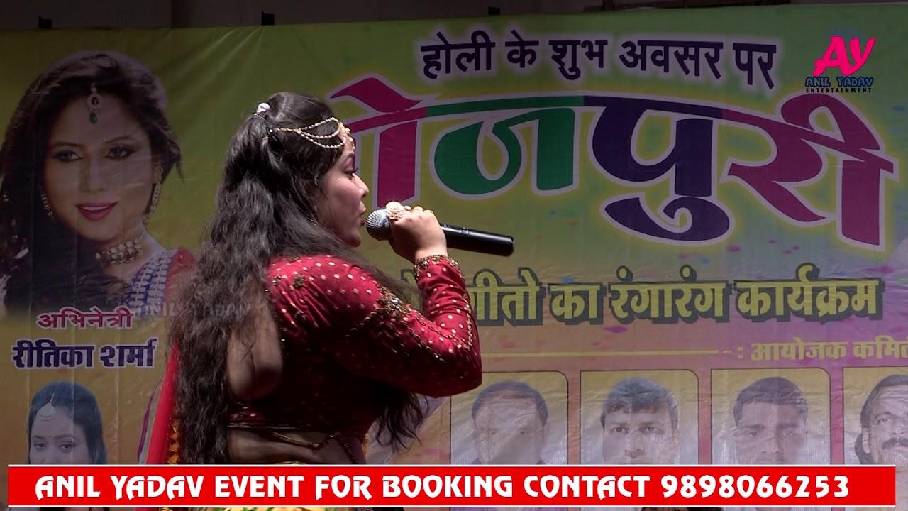 Download Khesari Lal Yadav || Nisha Dubey ||  Live Stage Show 2018 || 2018 Live