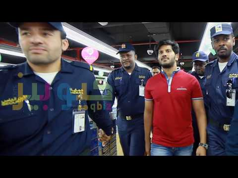 Mass Entry Of Dulquer Salmaan At Smile Hypermarket Doha ,Qatar - 2016 An Event By Qbiz Events