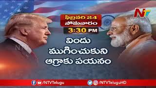 Countdown Begins For andquot;Namaste Trumpandquot; || Trump India Tour Schedule