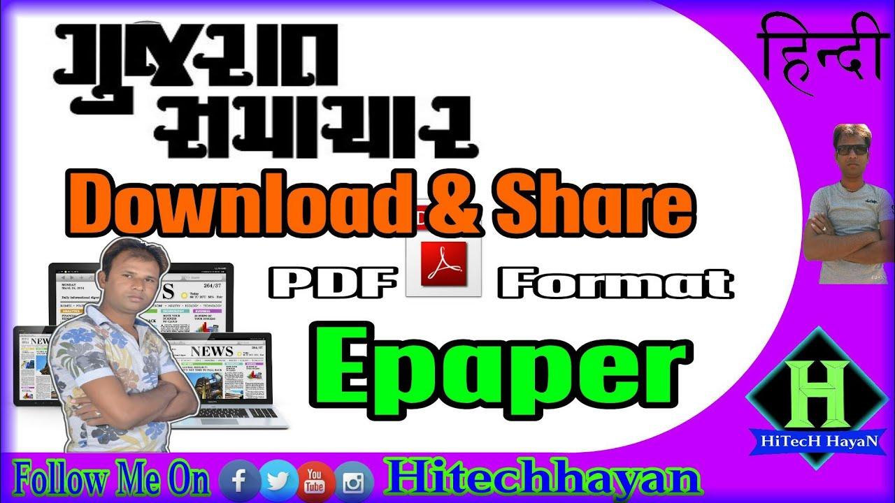 chinta soda sukhane jaga pdf download