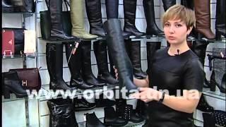 видео Как выбрать сапоги