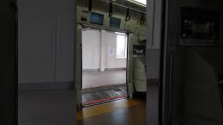【グリーン車導入後はどうなるのか!?】JR中央線・青梅線・五日市線E233系ドア開閉シーン