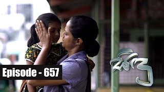Sidu | Episode 657 12th February 2019 Thumbnail