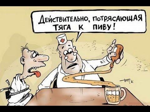 Мир алкоголя