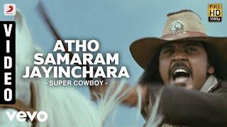 Super Cowboy - Atho Samaram Jayinchara Video | Lawrence | G.V.Prakash