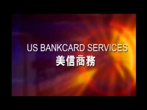 Sino Network Television - 29/7/2014 (2)