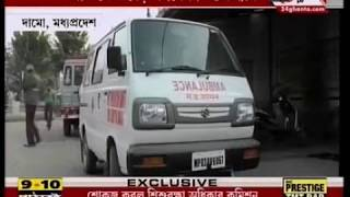 Child died inside ambulance as barat obstructs road