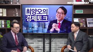 """""""코로나19에 항공업 구조조정 가속화... 종식되면 'V자반등'"""" 전망"""