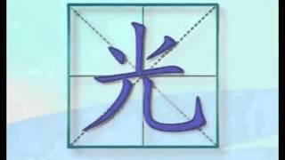 урок китайского языка 2
