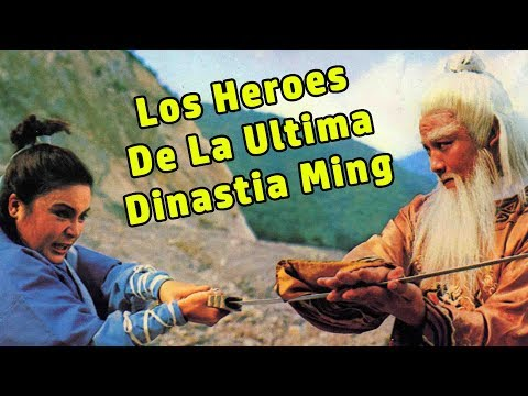 Wu Tang Collection - Los Heroes De La Ultima Dinastia Ming - Italian version