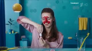 Реклама Синуфорте   Лобстер на носу - Декабрь 2018, 25с