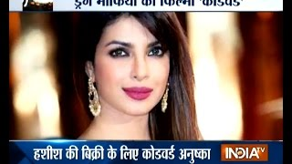 Drug Dealers use Bollywood Celebs Name as Code Word to Sell Drugs