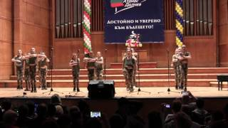 Танцова група 4 клас на концерта на 105.СУ- 80 години