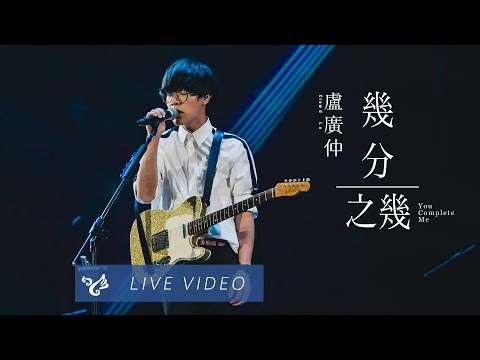 Top 40 Songs from China - 08 February, 2018