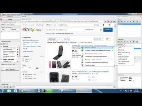 Как собрать товары по списку артикулов или названий с помощью парсера Datacol?