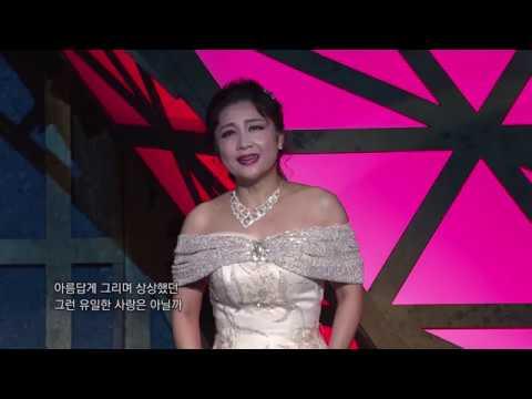"Kathleen Kim sings ""E strano.. sempre libera.."" from La Traviata"