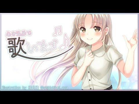 【LIVE】天まで届け~✨秋のお歌配信【シスター・クレア/にじさんじ】