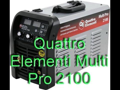 Сварочный аппарат Quattro Elementi Multi Pro 2100