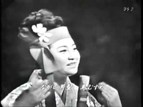 三沢 あけみ 島 の ブルース 歌詞