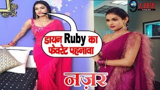 Nazar Fame Sonya Pink As Ruby को Short Dress नहीं बल्कि ये अवतार है पंसद...   Next9Life