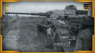 Откровения немецкого истребителя танков. Часть 2