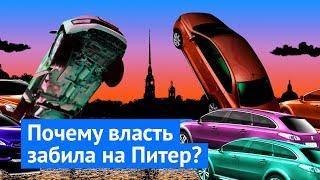 Петербург: деградация городского управления