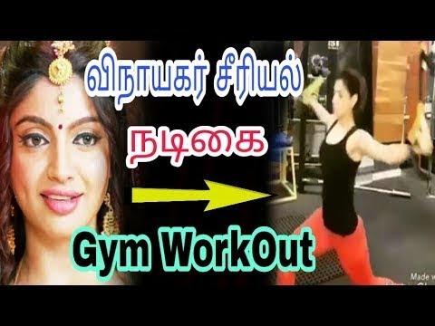Vinayagar Serial SunTv   parvathi   Gym workout   Today episode  video leaked   16000 subscribers