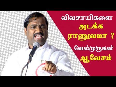 Velmurugan & thirumurugan gandhi speech tamil news live, tamil live news, tamil news redpix