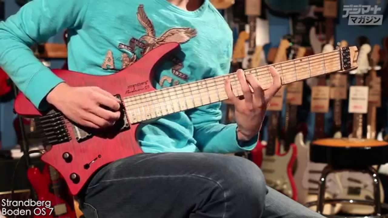 Strandberg boden os 7 youtube for Strandberg boden 7