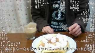 くるみ☆ぽんちお【校歌69人合唱】/ Kurumi Ponchio - Nico Nico Chorus