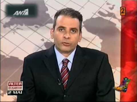 Ράδιο Αρβύλα - Δημοσιογράφος αθλητικών του Άλτερ !