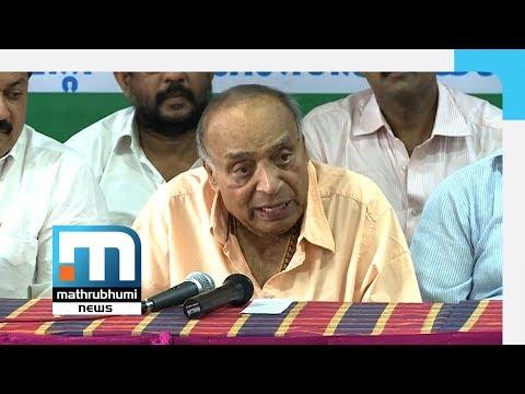 Janata Dal (United) Quits UDF, To Cooperate With LDF| Mathrubhumi News