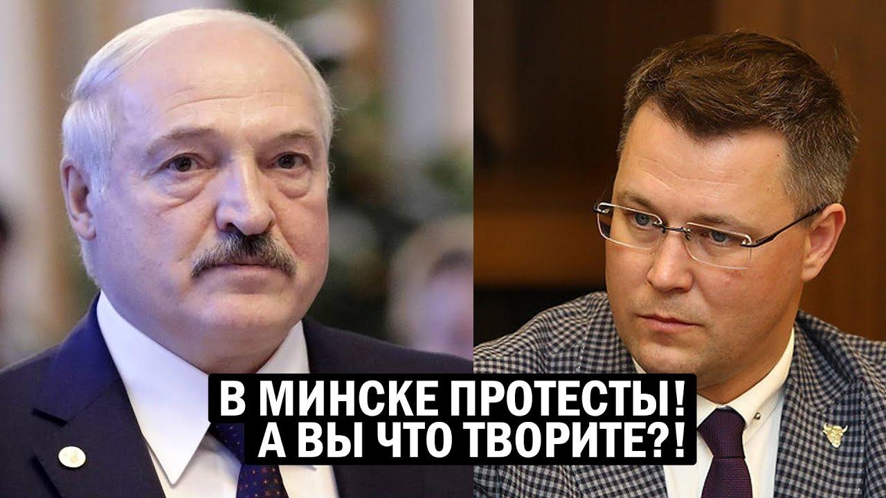 СРОЧНО! Колхозный Вождь Лукашенко ШОКИРОВАЛ своей выходкой - журналисты ОТКРЫЛИ РТЫ - новости