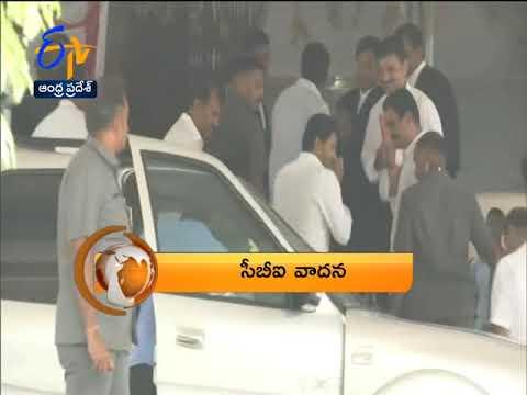 8 PM   360   News Headlines   13th February 2020   ETV Andhra Pradesh