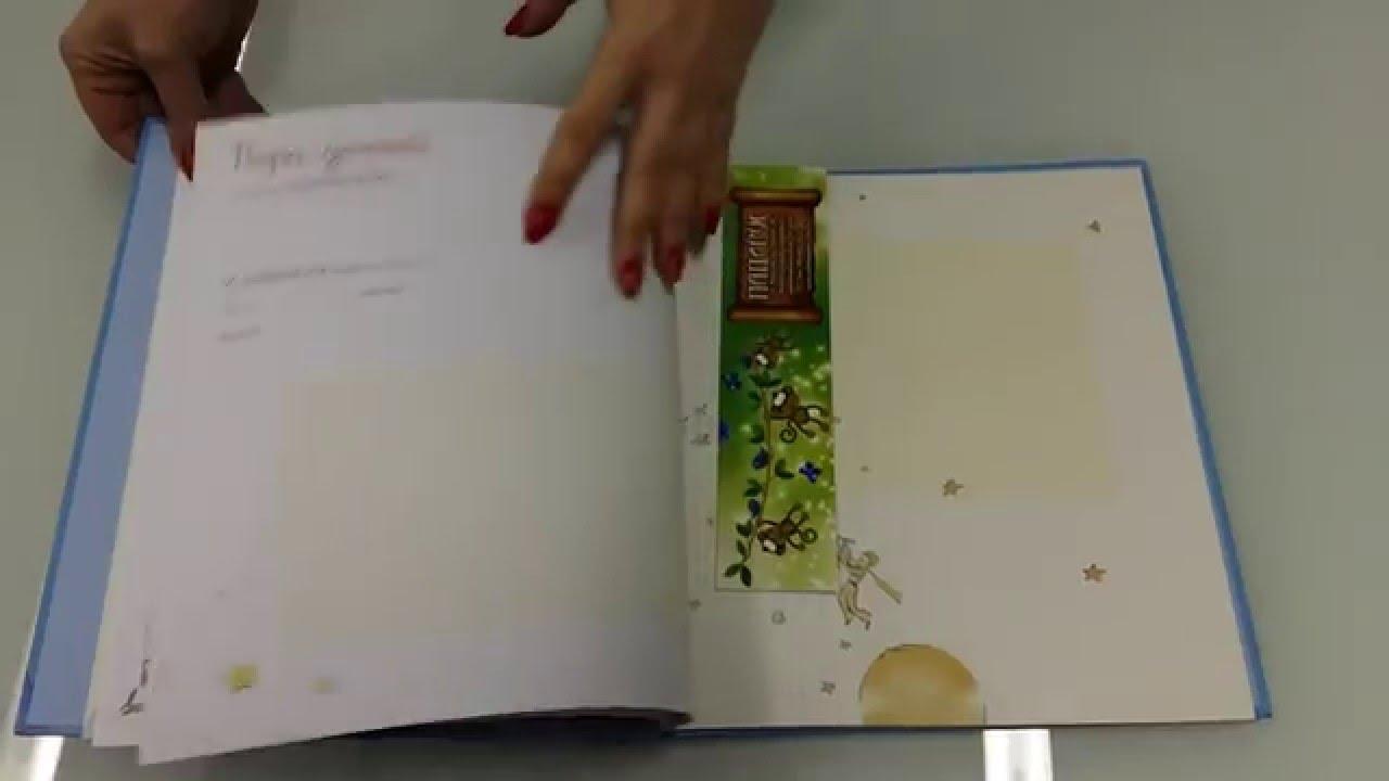 Книга: маленький принц (le petit prince). Автор: антуан сент-экзюпери. Аннотация, отзывы читателей, иллюстрации. Купить книгу по привлекательной цене среди миллиона книг